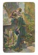 Ромео і Юлія