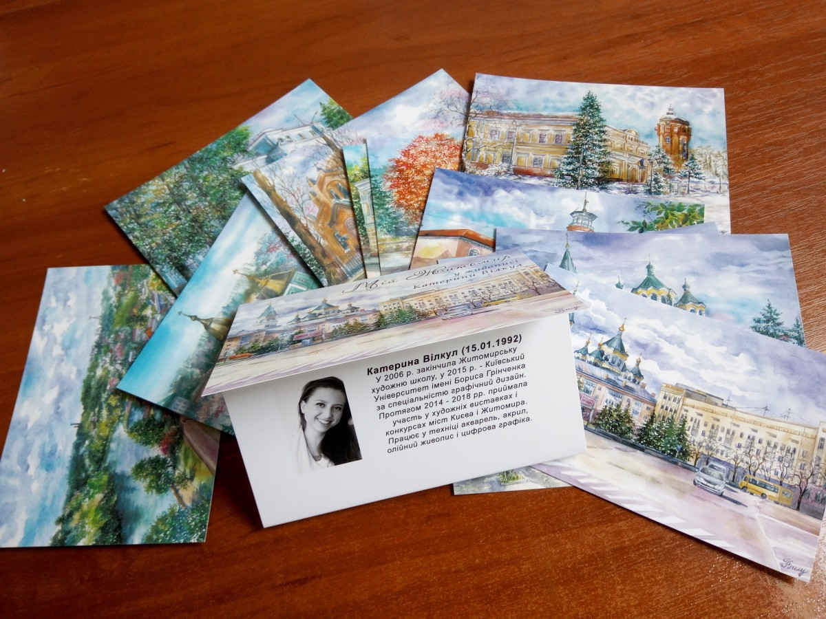 Почтовые открытки чердак